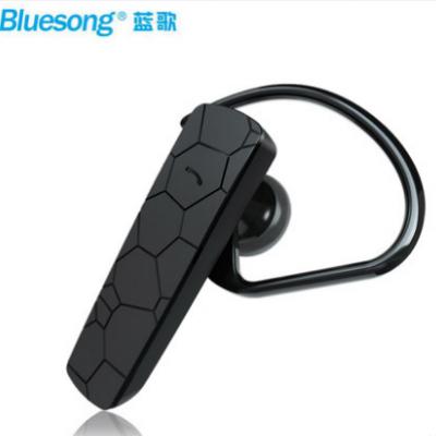 蓝歌耳机D15