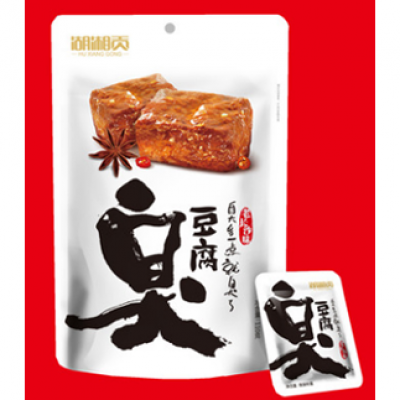 湖湘贡臭豆腐